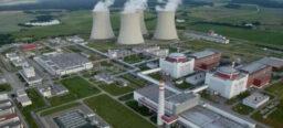 Akkuyu Nükleer Güç Santrali Ankara Merkez Ofisi, Söğütözü, Çankaya, Ankara