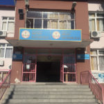 Aksu İlkokulu ve Ortaokulu, Aksu, Antalya