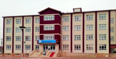 İnönü İlkokulu, Merkez, Sivas