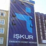 İŞKUR Ümraniye Hizmet Merkezi, Ümraniye, İstanbul