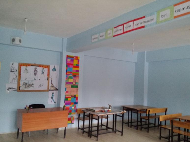 Şehit Vali Derviş Yalım İlkokulu, Merkez, Hakkari